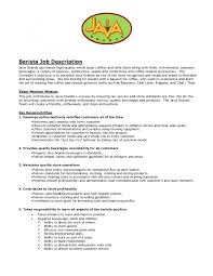 18 narrative cover letter lacp 2009 vision awards annual