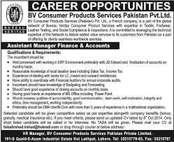 bureau veritas vacancies in bv consumer products pakistan ltd published in jang