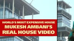mukesh ambani house exclusive real video world u0027s most expensive