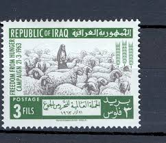 siege social mnh worldwide wholesale postage stamps 1963 mnh sg 636 75
