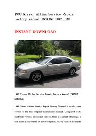 1998 nissan altima service repair factory manual instant download