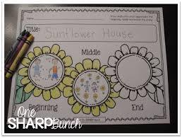 Sunflower House Freebie  One Sharp Bunch