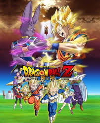 dragon ball battle gods dragon ball wiki fandom powered