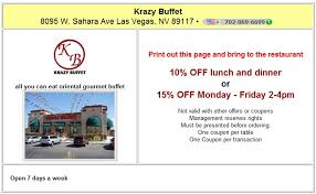 Buffet Coupons For Las Vegas by 优惠券 Coupon Krazy Buffet Las Vegas