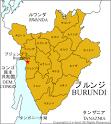 ブルンジ:ブルンジ地図
