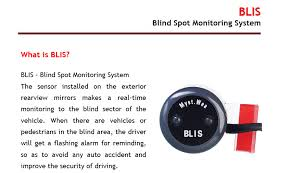 What Is The Blind Spot Auto Car Blind Spot Monitoring System Flashing Alarm For Reminding