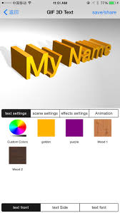 3d text three dimensional font maker on the app store