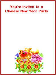 New Year Invitation Card Chinese New Year Party Invitations Free Printable Chinese New