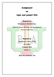 Project Report Cover Page Template cover page of an assignment