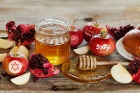 rosh hashonna apples for rosh hashanah meal to eat fruit