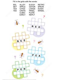 criss cross word puzzle letter e in the middle free printable