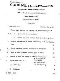 system programming question paper aurangabad mms