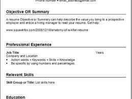 federal resume help office automation clerk cover letter civil service federal resume office automation framer