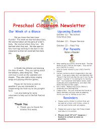 10 best images of templates newsletter preschool october october
