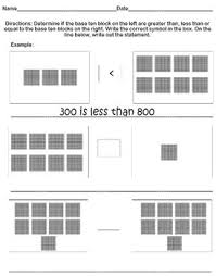 worksheets greater than less than or equal to base 10 blocks 100s
