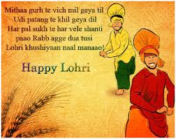 lohri invitation cards lohri cards lohri greeting cards lohri festival cards