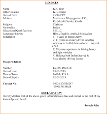 Sample Resume Declaration Format by Sample Resume Marriage Doc Augustais