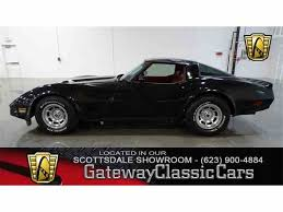 1980 corvette for sale 1980 chevrolet corvette for sale on classiccars com 49 available