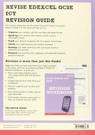 revise edexcel edexcel gcse ict revision guide revise edexcel