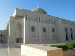 Sultan Qaboos Grand Mosque Chandelier Chandelier Inside Sultan Qaboos Grand Mosque Picture Of Sultan