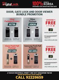 cheapest samsung digital lock and yale digital lock for hdb bto