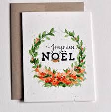 joyeux noel christmas cards painted lettered watercolor christmas card watercolor