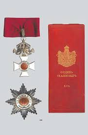 Ottoman Medals Books About Orders Medals Decorations And Militaria From Bulgaria