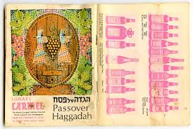 passover haggadah israel passover haggadah the story of wine a wine