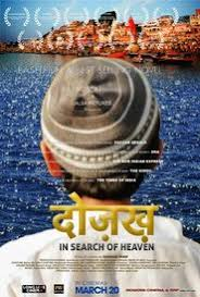 dozakh in search of heaven full movie download free hd fou movies