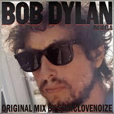 Blind Willie Mctell Bob Dylan Albums That Never Were Bob Dylan Infidels Original Mix