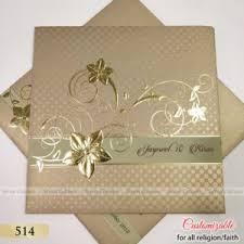 sikh wedding card punjabi wedding cards sikh wedding invitation cards online store