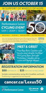 lexus jobs ontario cycling event performance lexus greater niagara chamber of