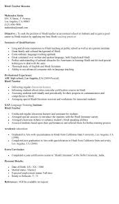 resume for university sle bailey middle book report homework completion interventions