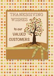 happy thanksgiving to customers free business greetings ecards