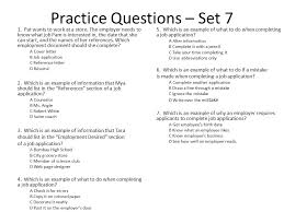 exam study guide use with outline notes examples of interests