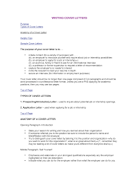 purpose of resume cover letter 28 images purpose of cover