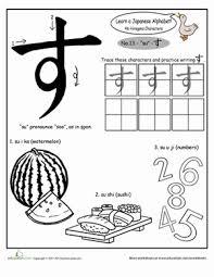 hiragana alphabet