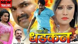 र ज ब ब raja babu super hit full bhojpuri movie