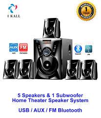 Buy Philips Htd5540 94 5 1 Dvd Home Theatre System Online At Best - i kall 5 1 speaker sdl591979676 1 16921 jpg