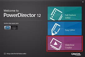 powerdirector slideshow templates powerdirector tutorial basic creating a slideshow