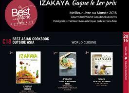 meilleur livre cuisine izakaya remporte le prix du meilleur livre de cuisine asiatique au
