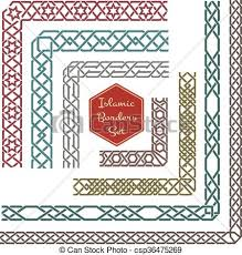 clip vector of islamic ornamental borders with corners vector