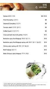 combination menu picture of shabu hyang los angeles tripadvisor