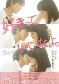list film jepang komedi romantis top 15 live action shoujo romance movies reelrundown