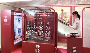 Dressing Room Pictures Virtual Fitting Room Trialled In Japan Retail Innovation