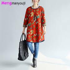 online buy wholesale folk dress patterns from china folk dress