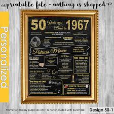 50th birthday gift for women 50th birthday chalkboard 50th