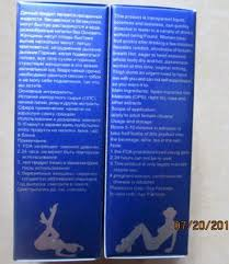 http www obatfrigid com blue wizard html obat perangsang