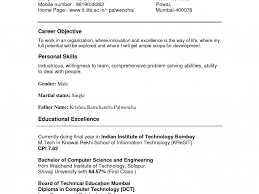 Impressive Objective For Resume Impressive Idea Personal Skills For Resume 2 Awesome A Cv Resume