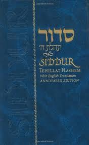 siddur tehillat hashem with annotated translation
